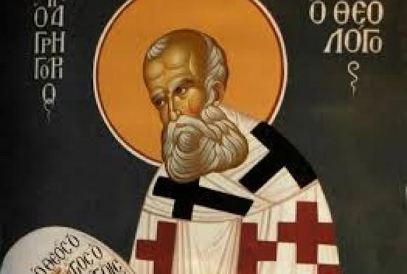 Άγιος Γρηγόριος ο Θεολόγος: Για ποιους είναι τα στεφάνια;