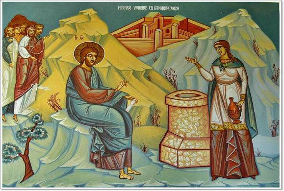 KΥΡΙΑΚΗ ΤΗΣ ΣΑΜΑΡΕΙΤΙΔΟΣ, ευαγγ. ανάγνωσμα: Ιωάννου 4, 5-42 (18-5-2014)