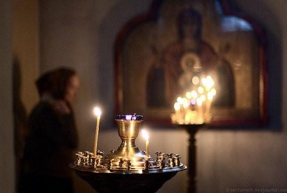 Περί της νοεράς, καρδιακής και νηπτικής προσευχής
