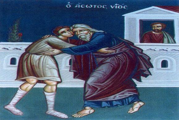 Καλή Κυριακή:Ευαγγέλιο, Λουκ. ιε'11-32,(Παραβολή του Ασώτου)
