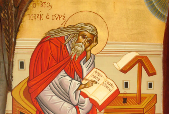 Η Προσευχή του Άγιου Ισαάκ του Σύρου