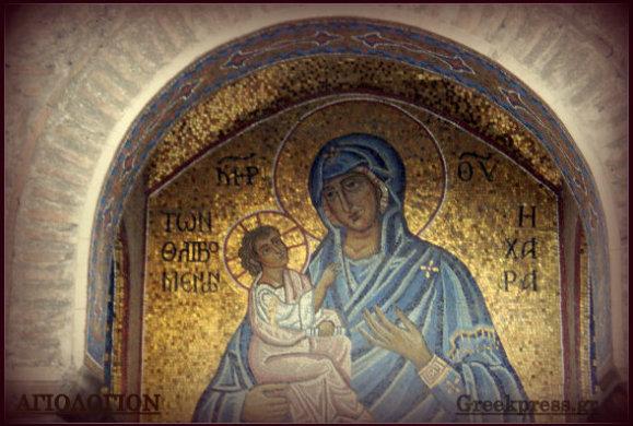 Οι Χαιρετισμοί προς την Παναγία και ο Ακάθιστος Ύμνος