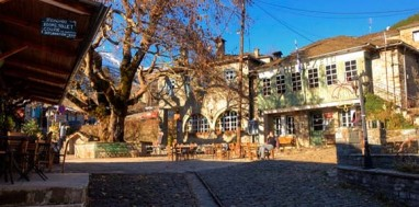 Χειμωνιάτικοι προορισμοί: Ζαγοροχώρια, Τσεπέλοβο