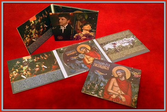 Οι βυζαντινοί ύμνοι στο εξωτερικό με τη Νεκταρία Καραντζή