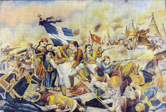 Ο Στρατηγός Μακρυγιάννης για την Επανάσταση των Ελλήνων το 1821