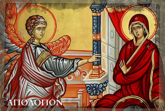Ο Εορτασμός του Ευαγγελισμού στης 25ης Μαρτίου στην λαογραφική μας παράδοση