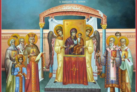 Ως ανάμνηση ποιού σημαντικού γεγονότος, εορτάζεται η Κυριακή της Ορθοδοξίας;