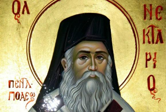 Άγιος Νεκτάριος: Για την Πατρίδα και την Εκκλησία.