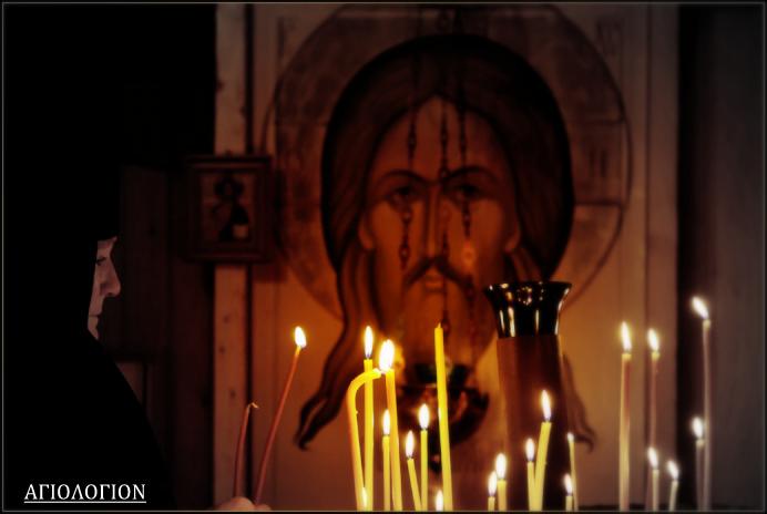 Τροπάριο της Κασσιανής – Choir of Vatopaidi Monastery