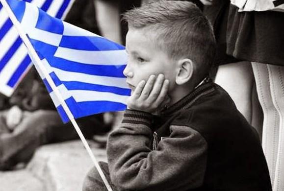 Eurostat: Πόσος θα είναι ο πληθυσμός της Ελλάδας το 2080