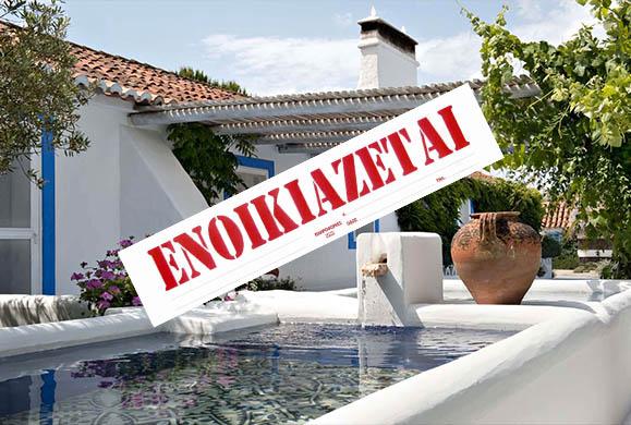 11.500 στην Ελλάδα οι οικίες που μισθώθηκαν σε τουρίστες