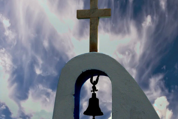 Ορθόδοξο Συναξάρι 16 Μαΐου, Χριστός Ανέστη