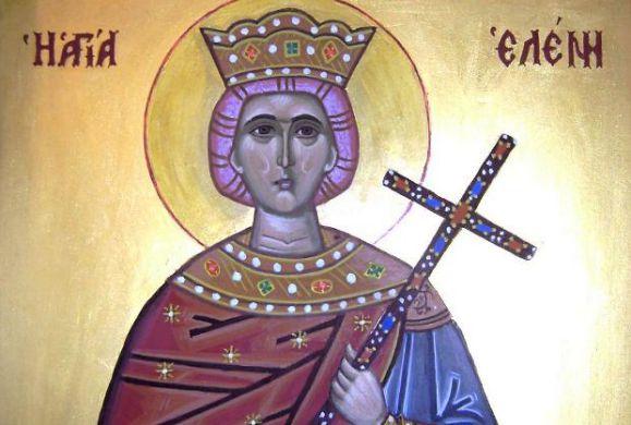 Αγία Ελένη: Η ισαπόστολος και η άξια μητέρα του Μ.Κωνσταντίνου