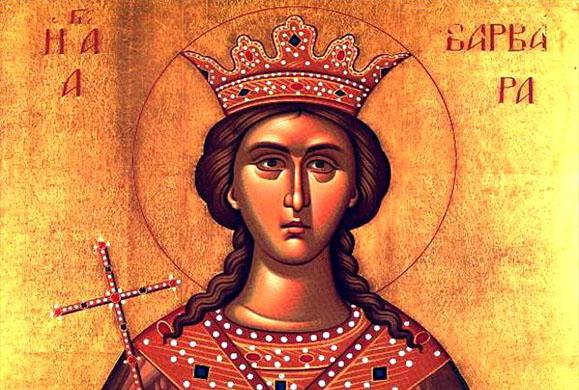 Η Αγία Βαρβάρα προστάτιδα ενάντια στο αιφνίδιο θάνατο