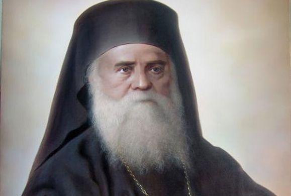 Πρωτοπρεσβύτερος Κυριάκος Μανέττας: Μαρτυρία θαύματος του Αγίου Νεκταρίου