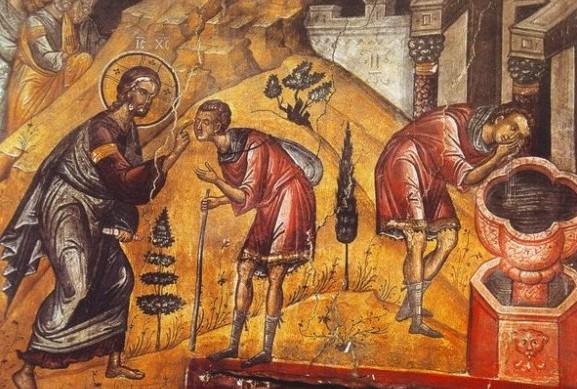 Ο Απόστολος και το Ευαγγέλιο της Κυριακής - Κυριακή του Τυφλού