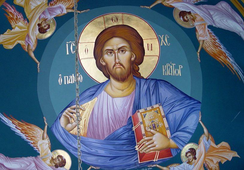 Γιατί ο Χριστός ονομάστηκε Ιησούς και όχι Εμμανουήλ, όπως είχε προφητευθεί