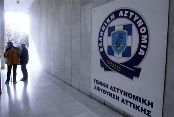 Ιερέα θέλει να προσλάβει η Ελληνική Αστυνομία