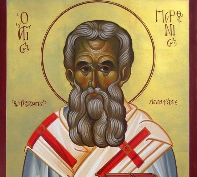 Προσευχή για μαγεία, του Αγίου Παρθενίου