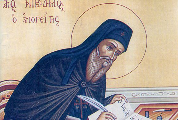 Άγιος Νικόδημος ο Αγιορείτης: Μόνο ο Θεός γνωρίζει τα απόκρυφα