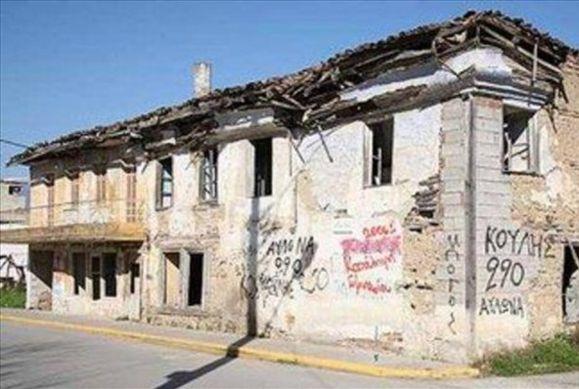 Κατεδαφίστηκε το σπίτι του Μενέλαου Λουντέμη
