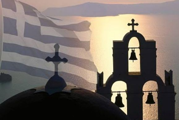 Προσευχή (για την Ελλάδα μας)