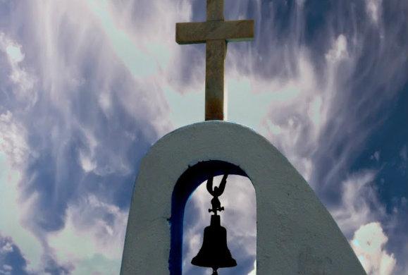 Προεόρτια της Υψώσεως τον τιμίου Σταυρού,13-9