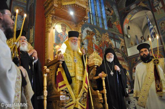 Στην Κομοτηνή ο Αρχιεπίσκοπος Ιερώνυμος κατ' ιδίαν προαίρεσιν