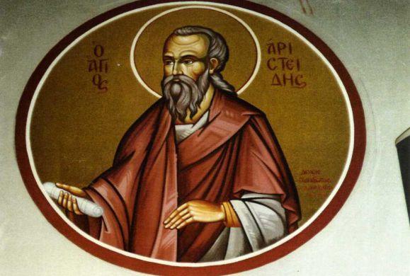 Άγ.Αριστείδης,13-9(σταθερή εορτή)