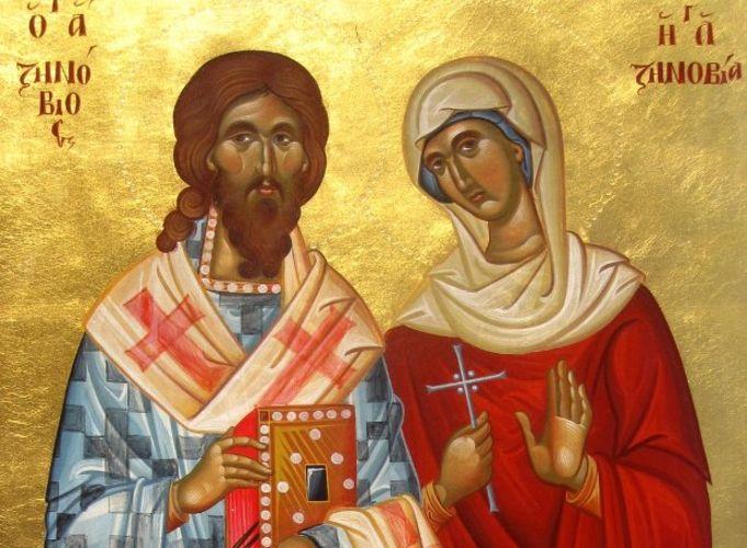 Συναξάρι 30-10, Άγιοι Ζηνόβιος και Ζηνοβία τα αδέλφια