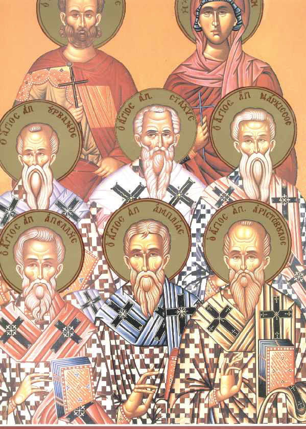 Συναξάρι 31-10, Άγιοι Στάχυς, Απελλής, Αμπλίας, Ουρβανός, Νάρκισσος και Αριστόβουλος οι Απόστολοι από τους Εβδομήκοντα
