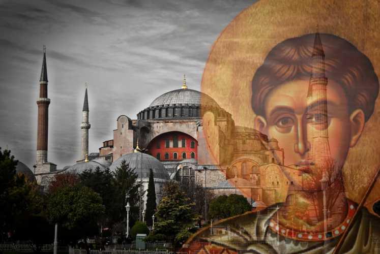 Τα λείψανα του Αγίου Δημητρίου και ο Ναός της Αγίας Σοφίας στην Κωνσταντινούπολη