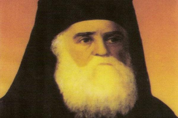 Άγιος Νεκτάριος: Το τέλειο παράδειγμα της απόλυτης ταπείνωσης!