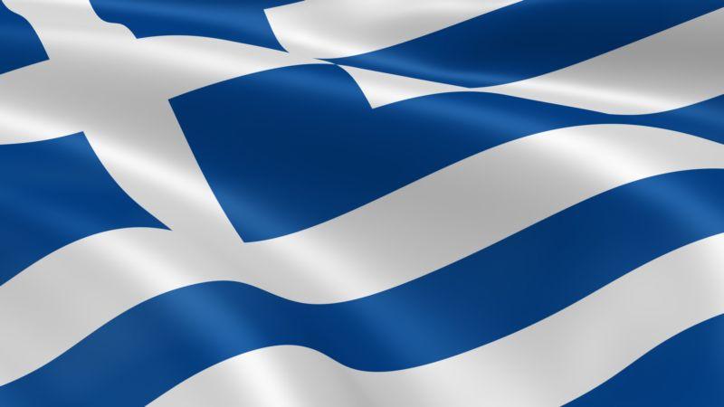 Μ. Πατρών Χρυσόστομος: Όσοι είστε Έλληνες, υψώσατε την Ελληνική Σημαία