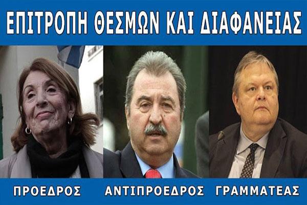 Έλληνες σηκωθείτε να φύγουμε. Δεν υπάρχει πια καμία ελπίδα!