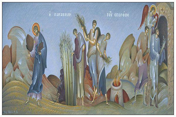 Ο Απόστολος και το Ευαγγέλιο της Κυριακής