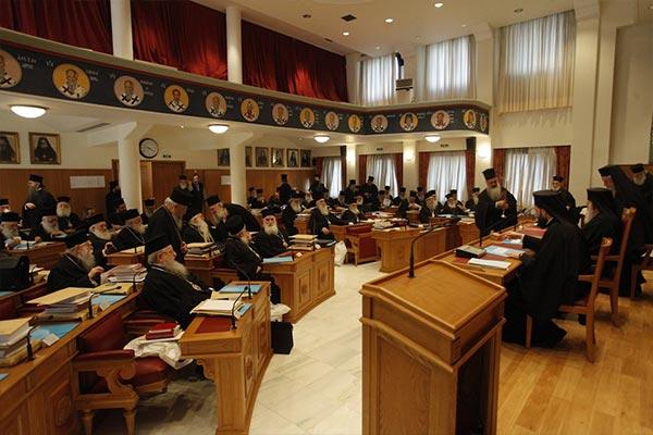 Ανακοινωθέν της Ιεράς Συνόδου της Ιεραρχίας της Εκκλησίας της Ελλάδος