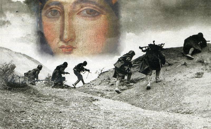 Αποτέλεσμα εικόνας για η πιστη των ελληνων το 1940