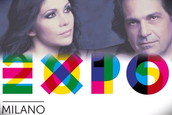 Ο Βασίλης Τσαμπρόπουλος και η Νεκταρία Καραντζή εκπροσωπούν καλλιτεχνικά την ελληνική συμμετοχη της Περιφέρειας Αττικής στην EXPO 2015 στο Μιλάνο