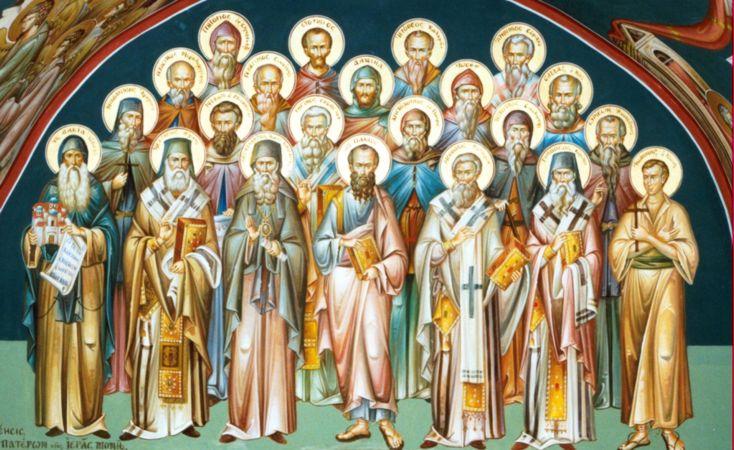 Γνώρισε τους αγίους