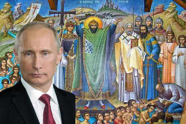 Ποιος είναι ο προστάτης άγιος του Βλαντιμίρ Πούτιν;