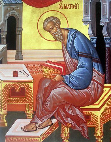 Συναξάρι 16 Νοεμβρίου, Άγιος Ματθαίος Απόστολος και Ευαγγελιστής