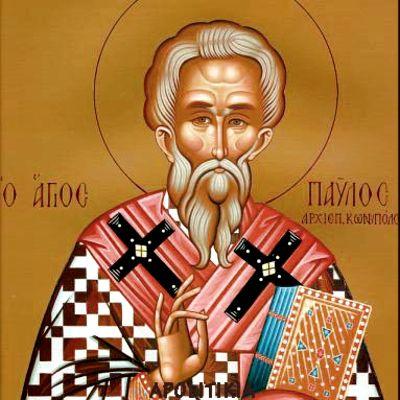 Συναξάρι 6-11, Άγιος Παύλος Α' ο Ομολογητής και Ιερομάρτυρας Αρχιεπίσκοπος Κωνσταντινούπολης
