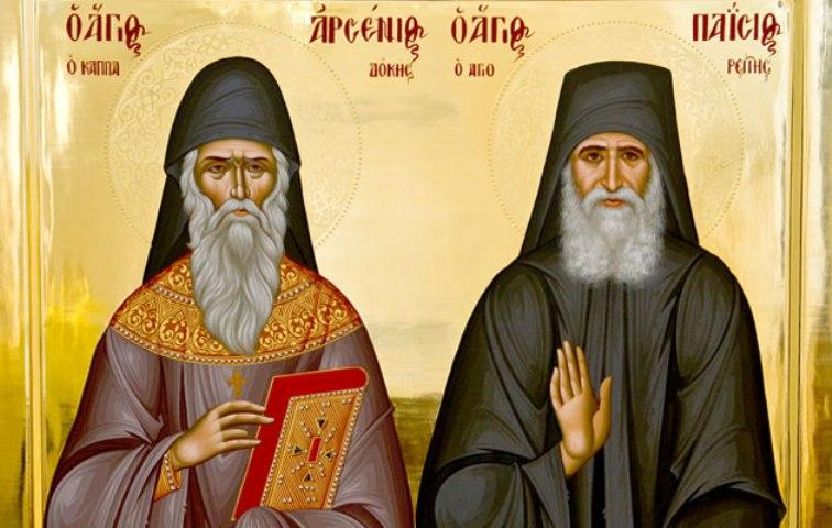 Η μαθητεία του Οσίου Παϊσίου στον άγιο Αρσένιο και ο Ν. Γ. Πεντζίκης