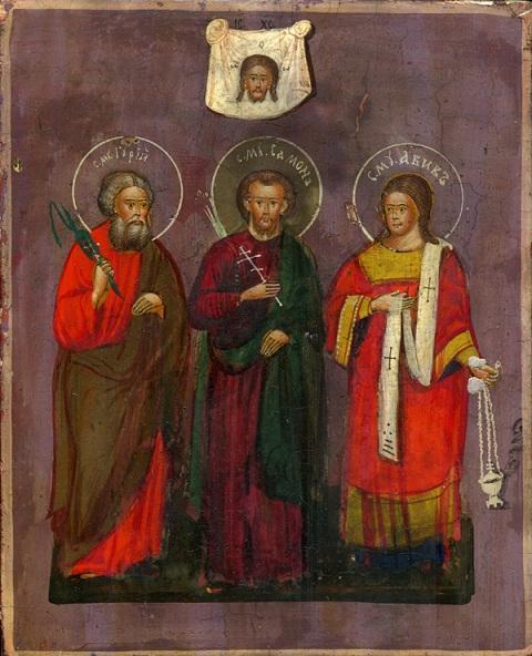Συναξάρι 15 Νοεμβρίου, Άγιοι Γουρίας, Σαμωνάς και Άβιβος οι Ομολογητές