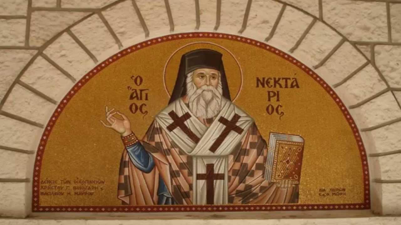 Άμα θέλει η Παναγία, κυρα-Χρυσή, λέει ο Άγιος Νεκτάριος, θα κάνει νερό το πηγάδι!