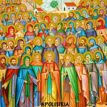 Απολυτίκιο Αγ. Τριάντα τρεις Μάρτυρες «οι εν Μελιτινή» 7-11, video