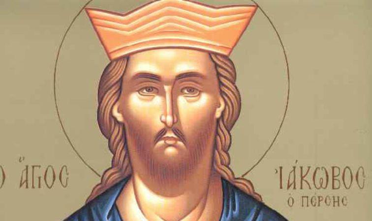 Συναξάρι 27 Νοεμβρίου, Άγιος Ιάκωβος ο Πέρσης ο Μεγαλομάρτυρας