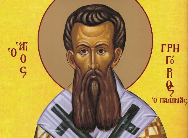 Συναξάρι 14 Νοεμβρίου, Άγιος Γρηγόριος ο Παλαμάς Αρχιεπίσκοπος Θεσσαλονίκης, ο Θαυματουργός