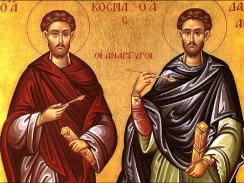 Μαρτυρία θαύματος από τους Αγίους Αναργύρους